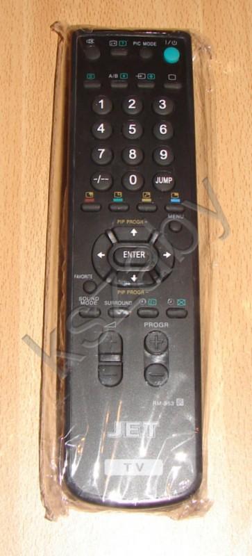 Sony-RM953 kép